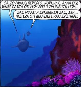 arkas-karxarias1[1]