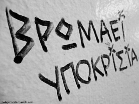 tumblr_ndfqzt91Ab1sjsskyo1_500[1]