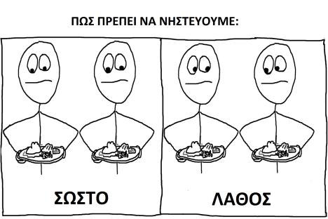 nhsteia4